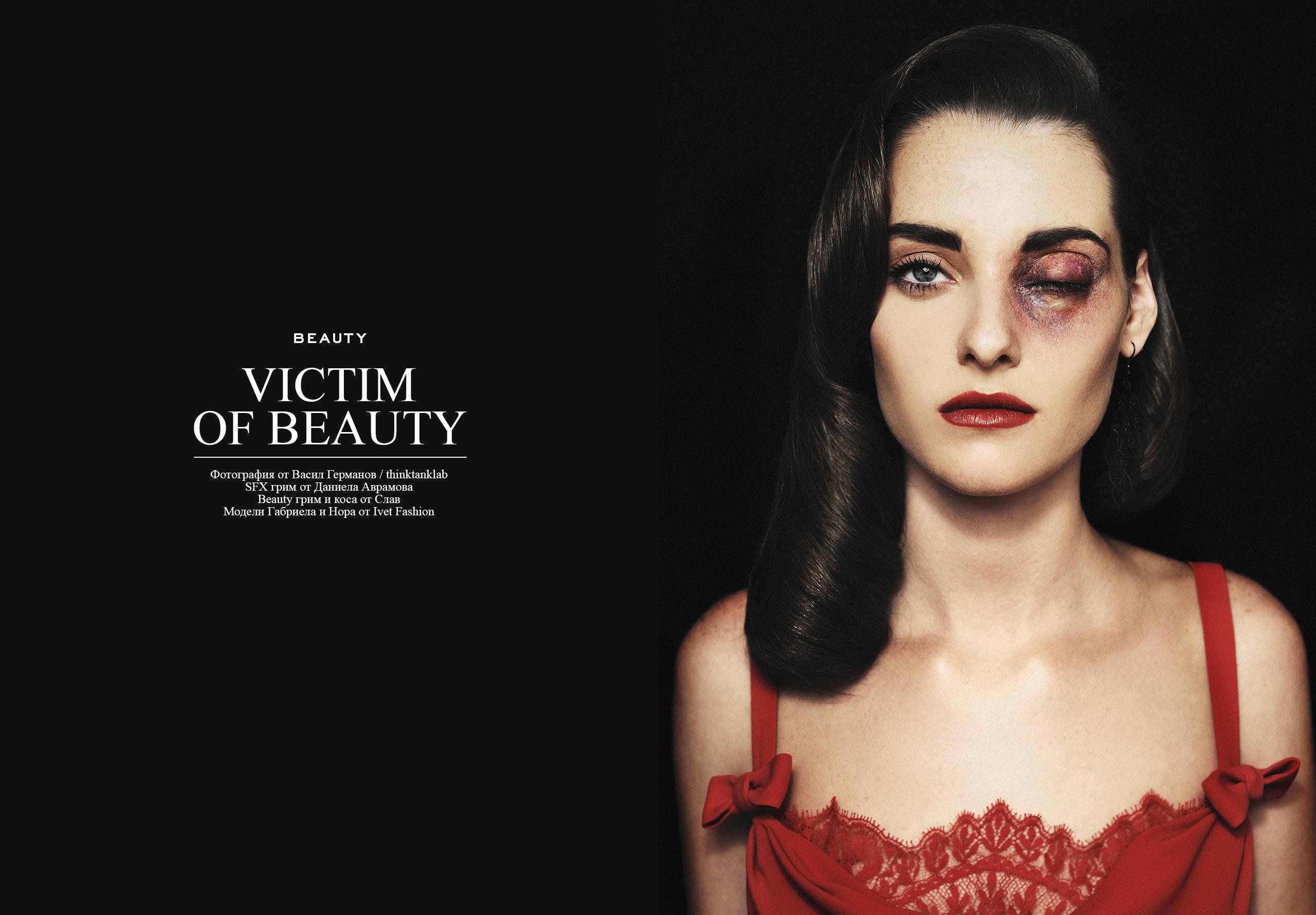 media texts victim of beauty waverley97