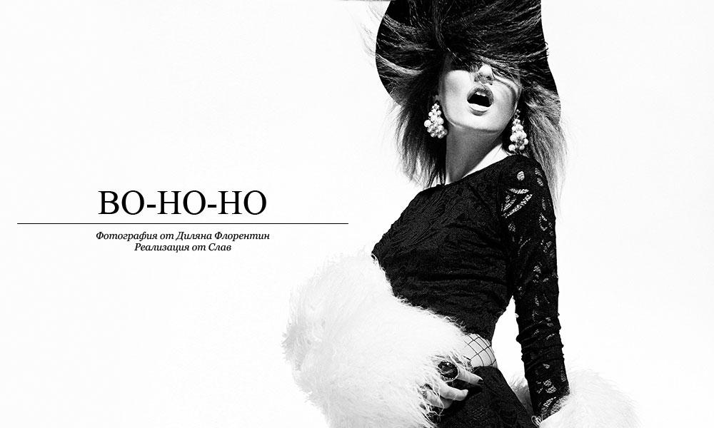 Bo-Ho-Ho